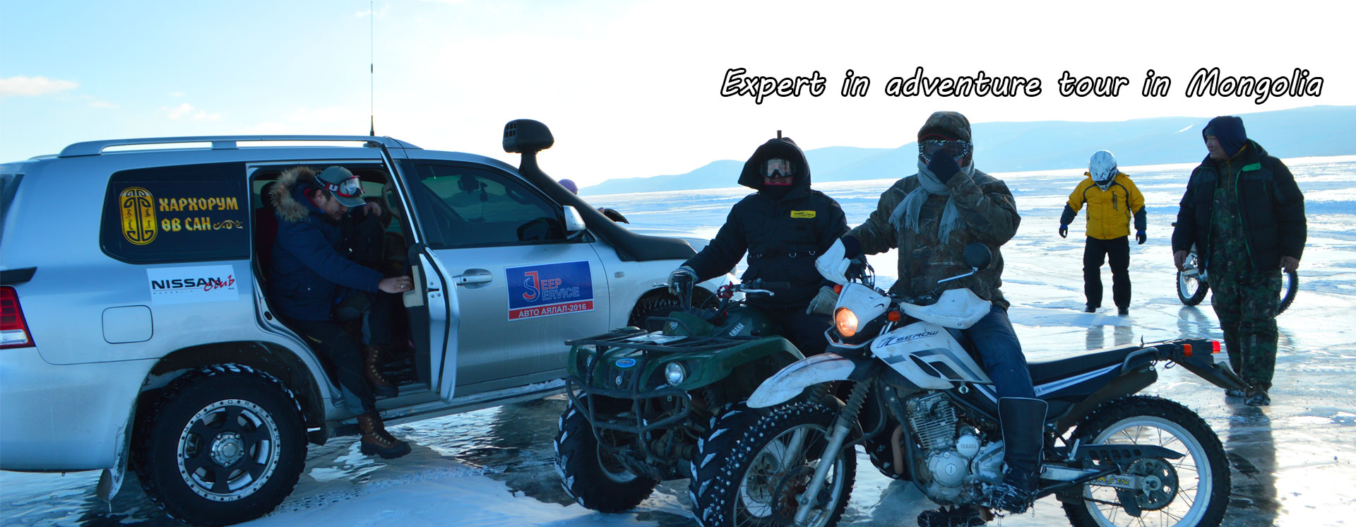 motorcycle-tour-on-ice-.jpg